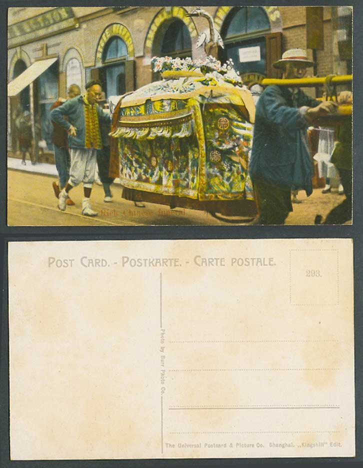 China Old Colour Postcard Rich Chinese Funeral Street Procession Shanghai No.293