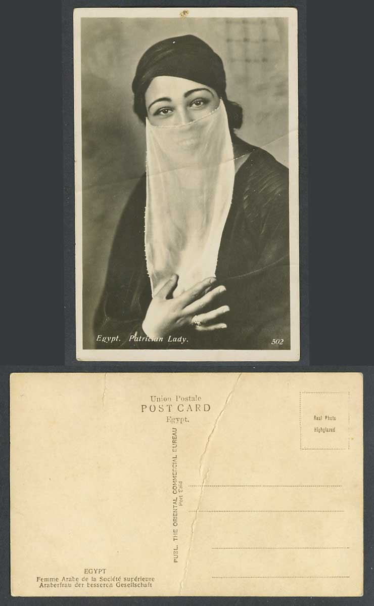 Egypt Old Real Photo Postcard Patrician Lady Veiled Arab Woman of Higher Society