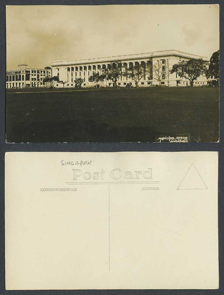 Singapore Old Real Photo Postcard Municipal Office Offices Building General View
