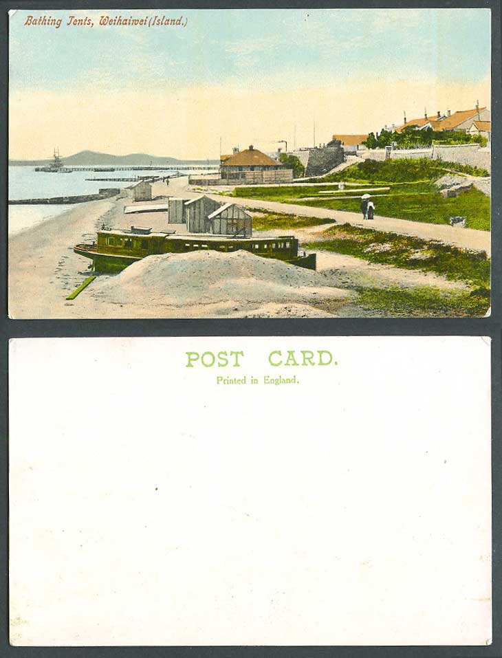 China Old Postcard Bathing Tents Weihaiwei Island Wei-Hai-Wei Houseboat Panorama