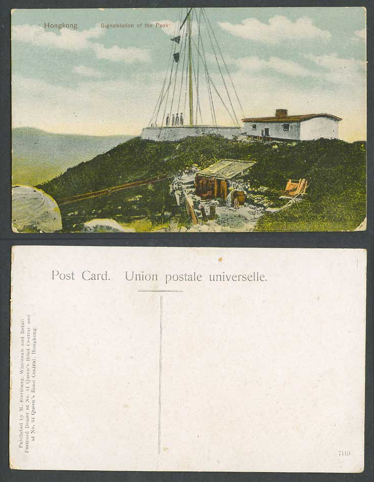 Hong Kong China Old Color Postcard Signalstation SIGNAL STATION of Victoria Peak