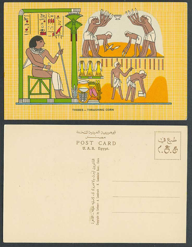 Egypt Old Postcard Thebes Thrashing Corn, Farmers at Work, Egyptian Hieroglyphic