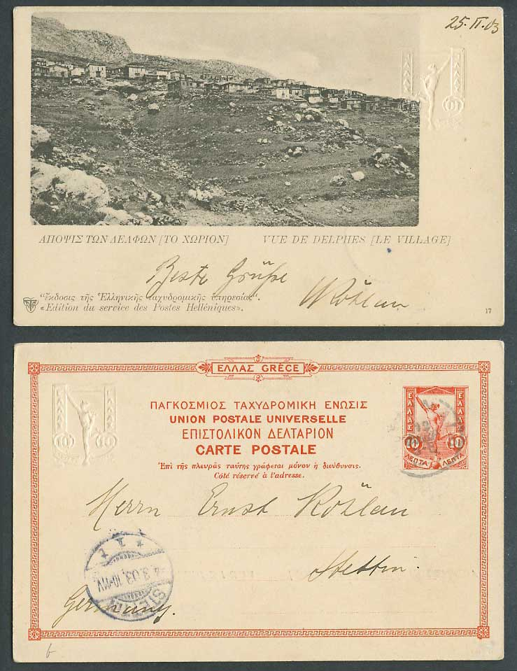 Greece 1903 Old Postal Stationery Card 10 Postcard Vue de Delphes Village Delphi