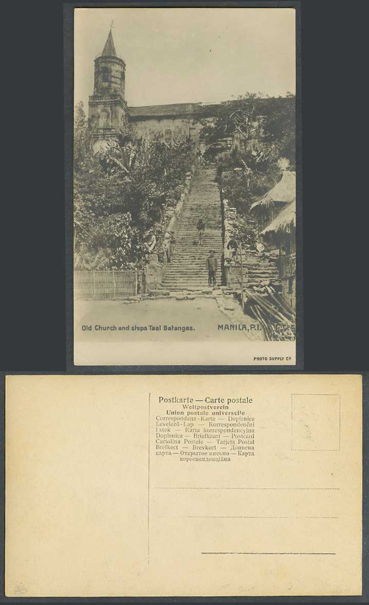 Philippines Old Real Photo Postcard Manila Old Church and Steps Taal Batangas PI
