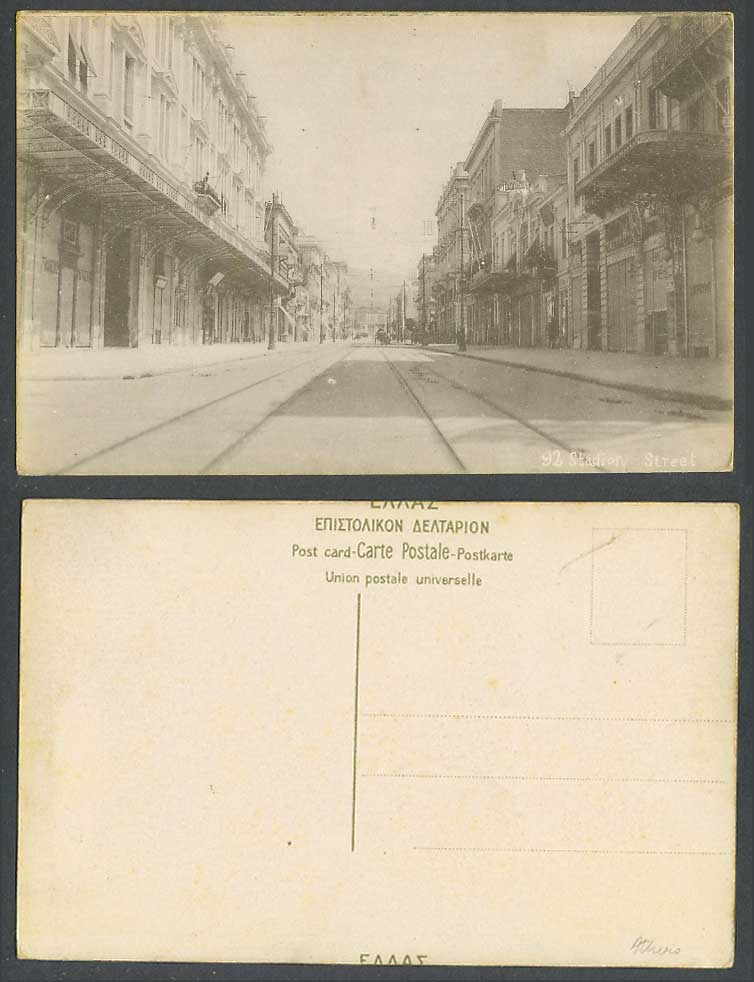 Greece Old Postcard Stadion Street Scene, Tramlines or Railroads, Athens Athenes