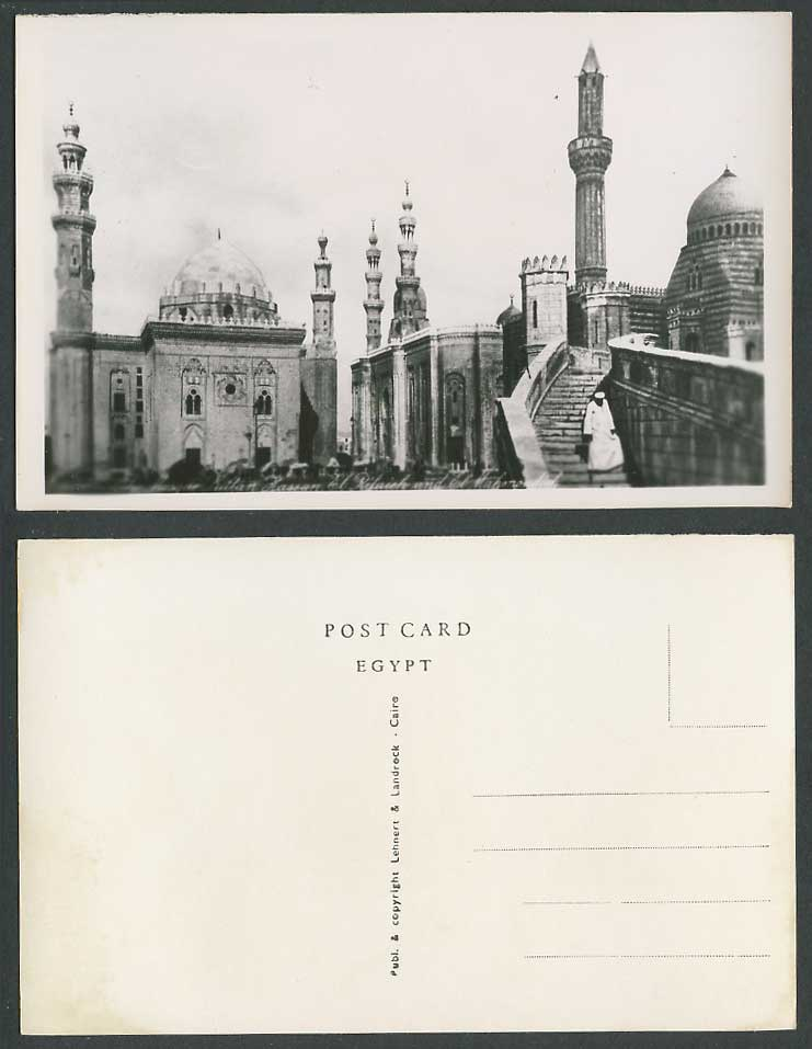 Egypt Old Real Photo Postcard Cairo Mosques Sultan Hassan El Rifaie & Mohmoudieh