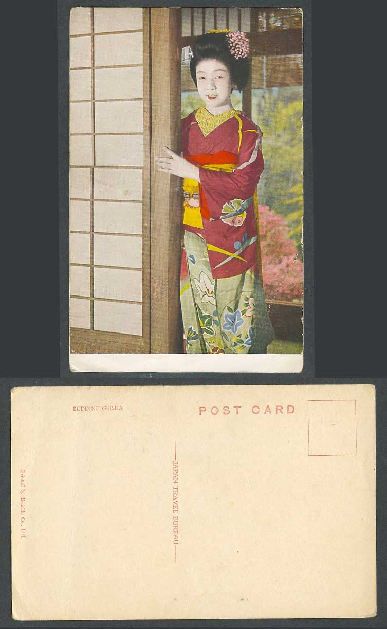 Japan c.1930 Old Postcard Budding Geisha Girl Lady Woman by Sliding Door, Kimono