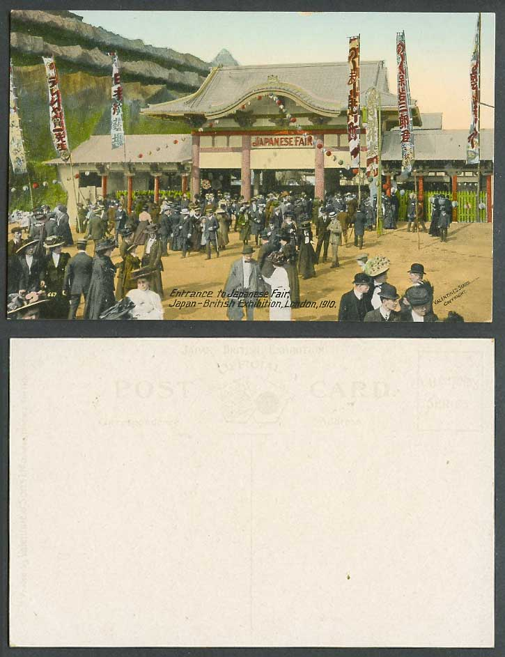 Japan-British Exhibition London 1910 Old Postcard Entrance to Japanese Fair 日演藝場