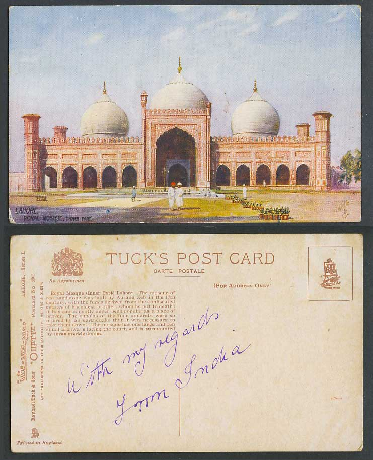 Pakistan India, Lahore, Royal Mosque, Inner Part Old Tuck's Oilette Postcard ART
