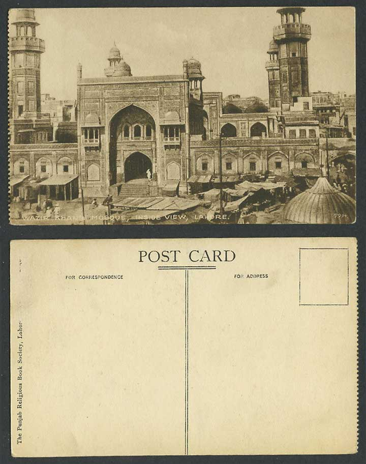 Pakistan Lahore Wazir Khan's Mosque Inside Gate Steps Old Postcard British India