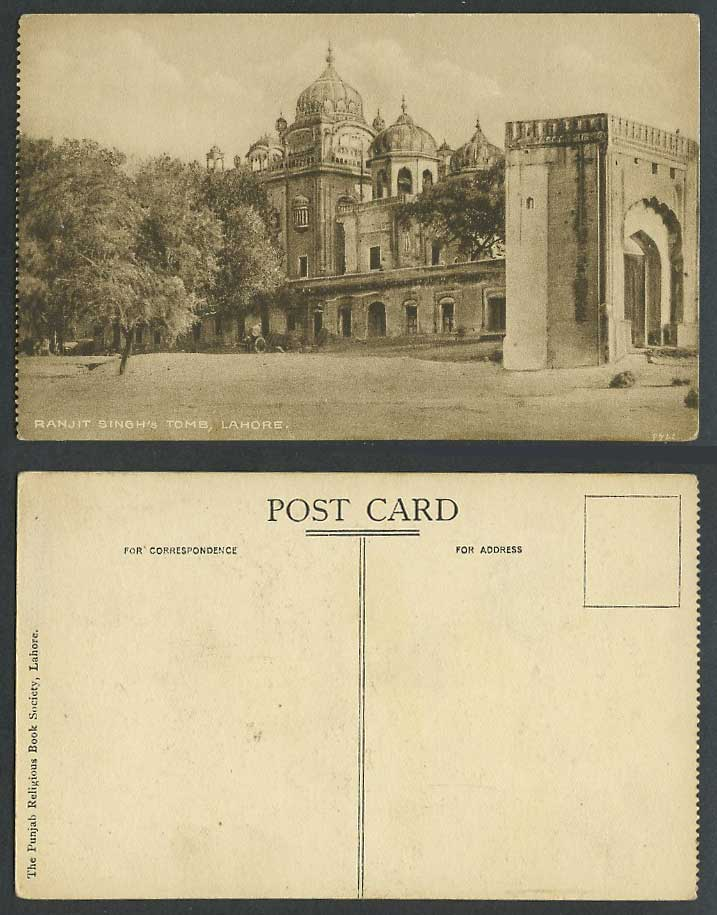 Pakistan Lahore, Ranjit Singh's Tomb, Arch Gate Trees Old Postcard British India