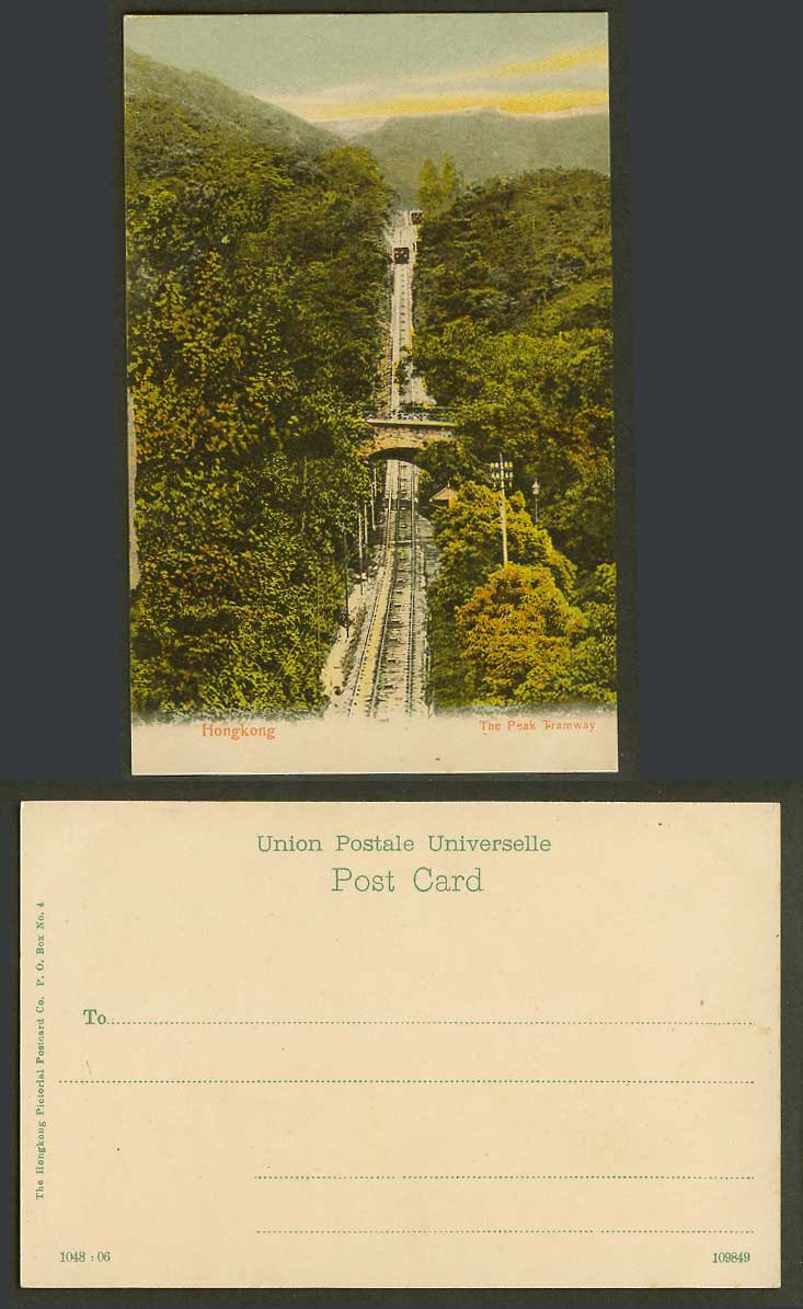 Hong Kong China Old Colour U.B. Postcard The Peak Tramway Bridge Trams or Trains