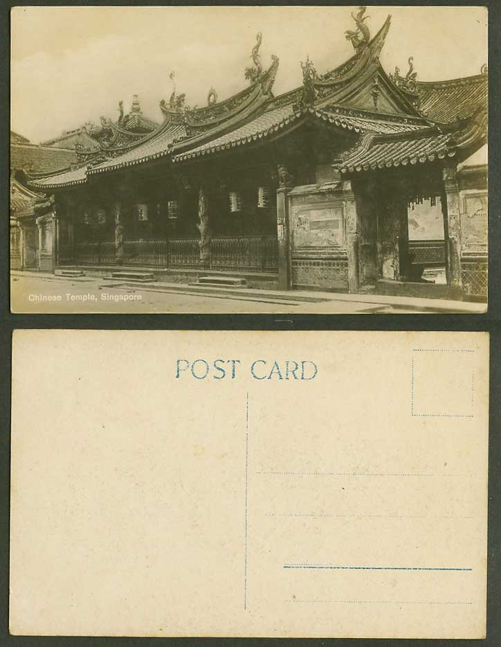 Singapore Old Real Photo Postcard Chinese Temple Gate Dragons on Top Street 天上聖母