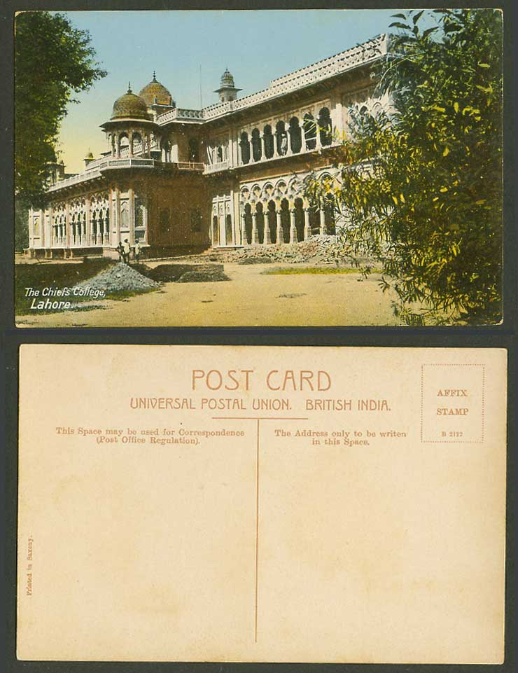 Pakistan British India Old Colour Postcard Lahore Chiefs College School Panorama