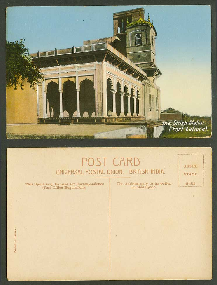 India Old Colour Postcard The Shish Mahal, Fort Lahore, Fortress Tower