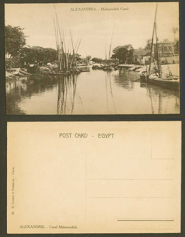 Egypt Old Postcard Alexandria Mahmoudieh Canal Native Boats Panorama Shipping 36