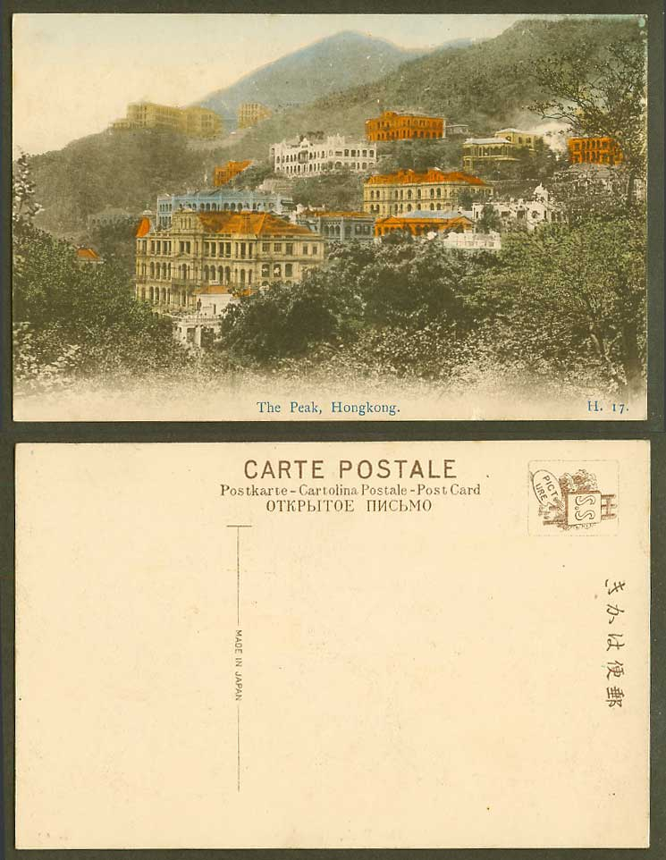 Hong Kong China Old Hand Tinted Postcard The Peak Houses Buildings Panorama H.17
