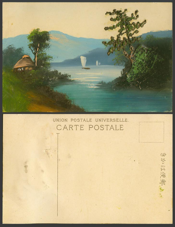 Japan Genuine Hand Painted Made Old Postcard Native Hut Sailing Boats River Lake