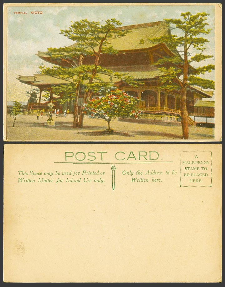Japan Old Colour Postcard Stuck on a Postcard, Temple Kioto Kyoto Blooming Trees