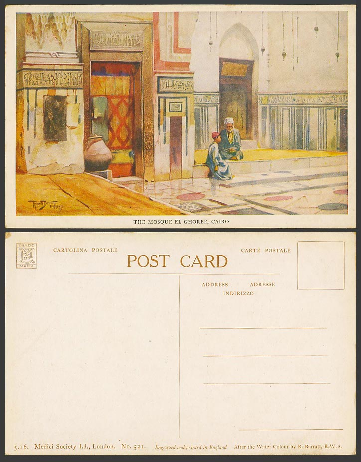 Egypt R. Barratt Artist Signed Old Postcard Cairo Mosque El Ghoree, Arab Man Boy