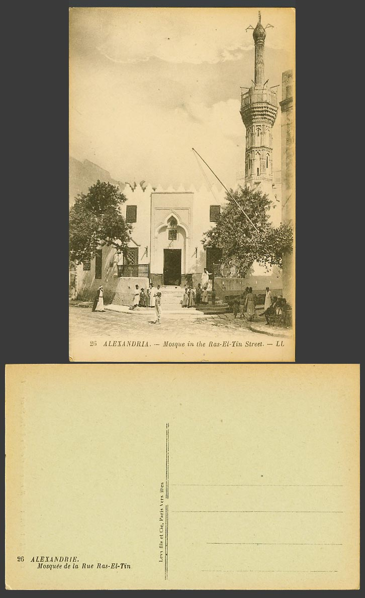 Egypt Old Postcard Alexandria Mosque in Ras-el-Tin Street Scene Children L.L. 26