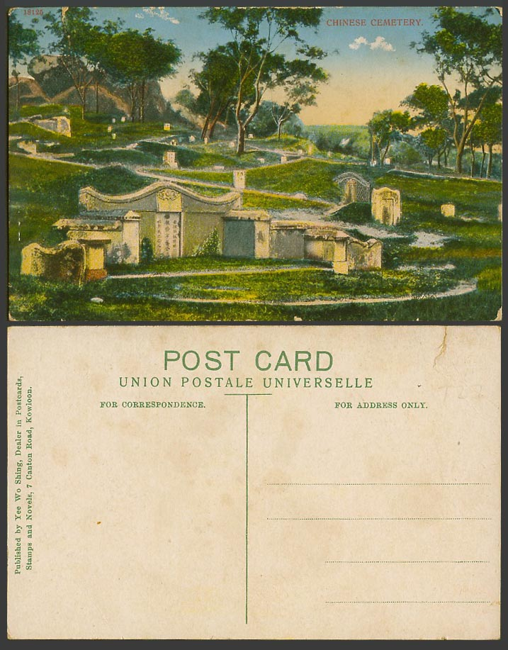 Hong Kong Old Colour Postcard Chinese Cemetery Tombs Graves Lin of Jinjiang 林 晉江