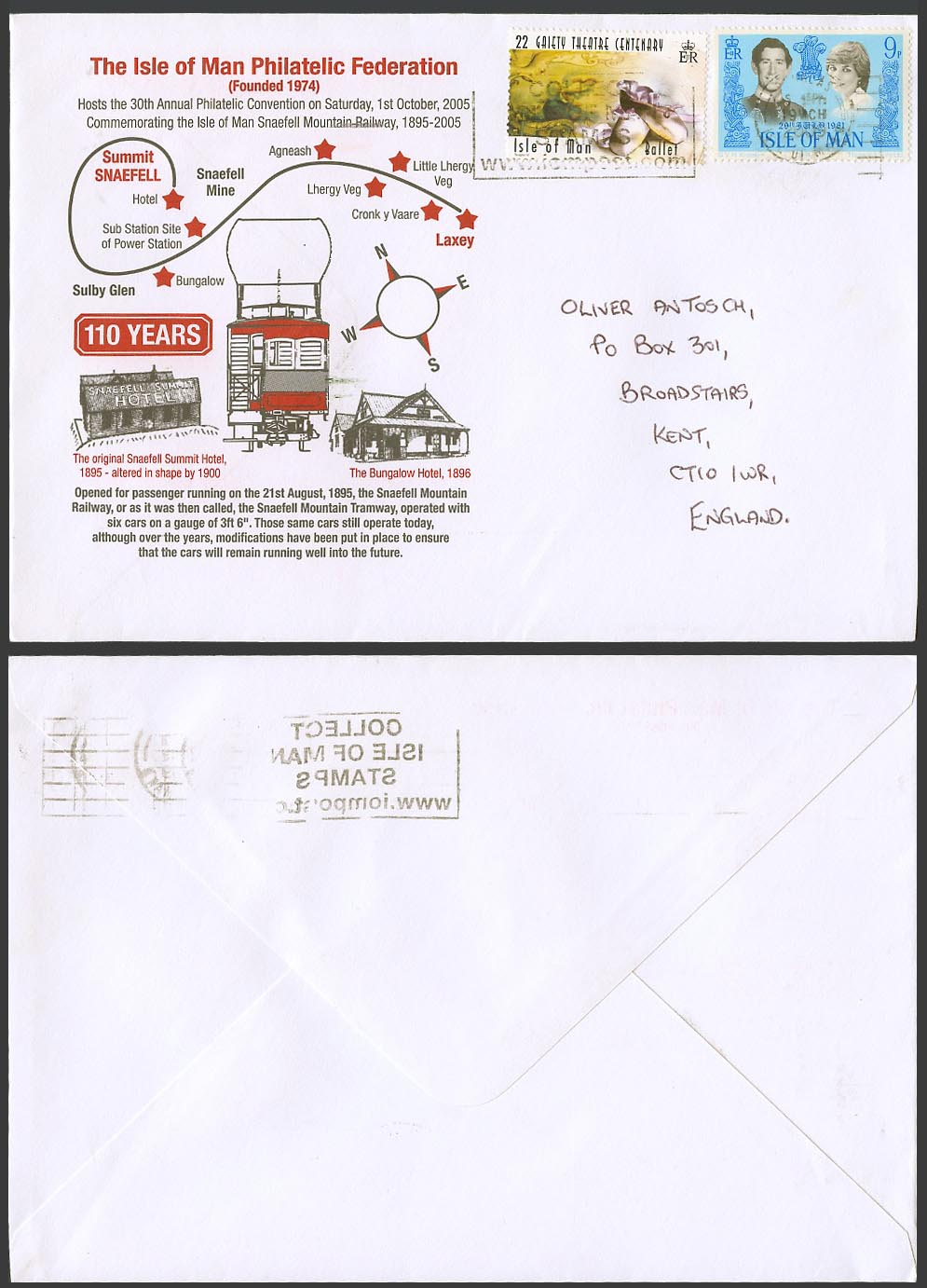 Isle Of Man Philatelic Federation Cover Snaefell Mountain Railway Ballet & Diana