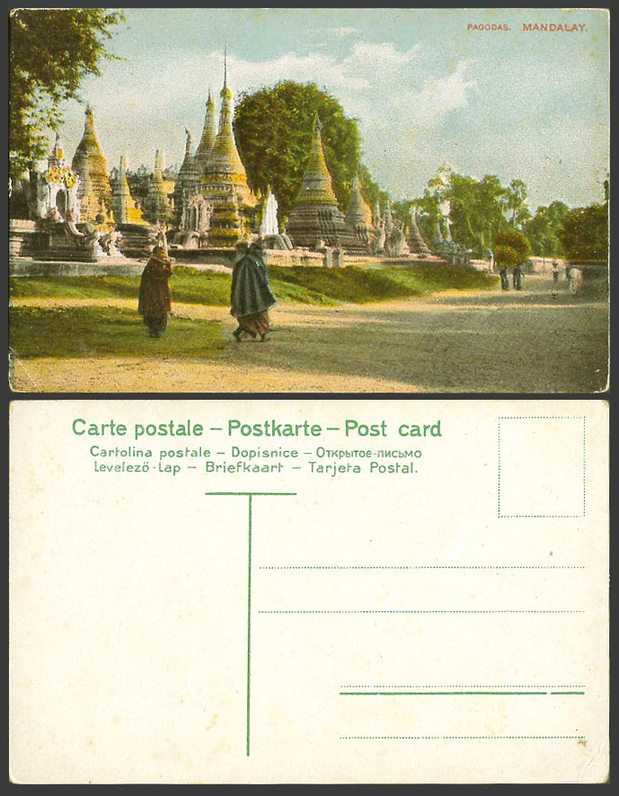 Burma Old Colour Postcard Pagodas Mandalay, Street Scene, Pagoda Towers, Monks