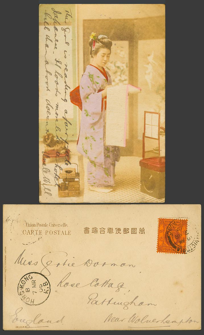 Japan, Hong Kong KE7 4c. 1905 Old Hand Tinted UB Postcard Geisha Girl Woman Lady
