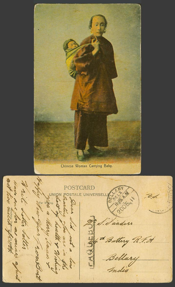 Hong Kong, Bellary PAQUEBOT 1911 Old Colour Postcard Chinese Woman Carrying Baby