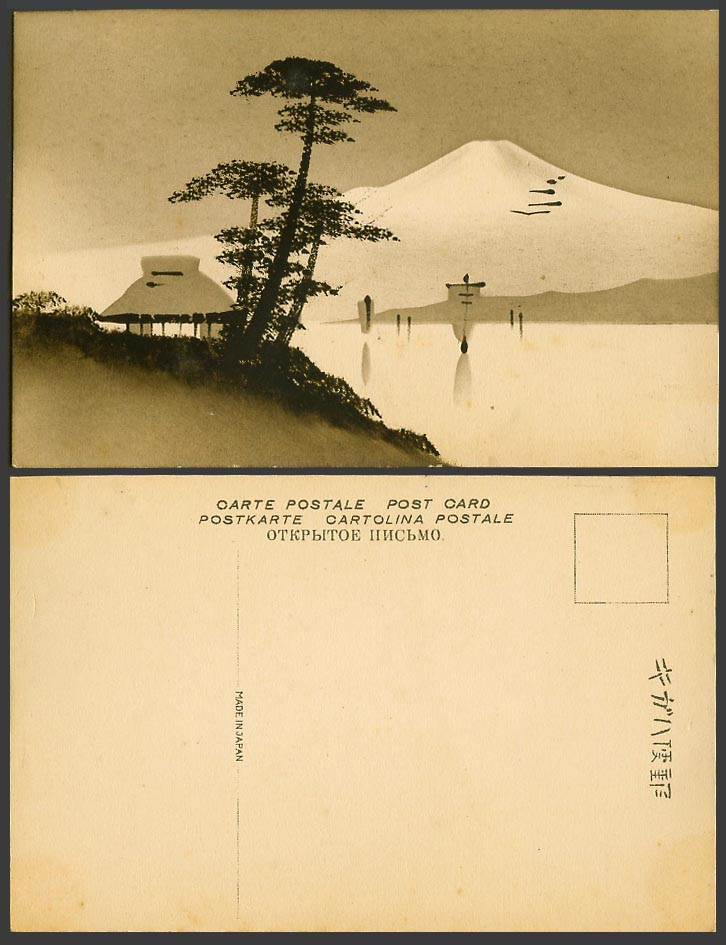 Japan Old Genuine Hand Painted Postcard Mt. Fuji Sailing Boats Houses Pine Trees