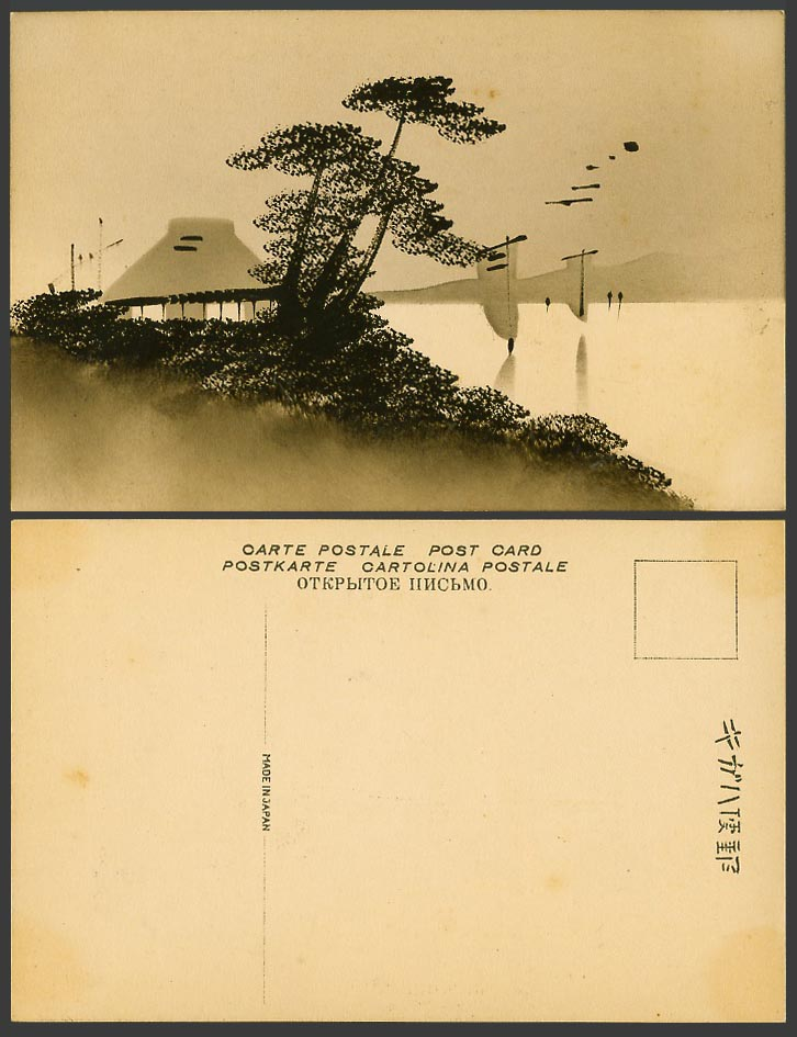 Japan Old Genuine Hand Painted Postcard Sailing Boats Hut House Pine Tree & Hill