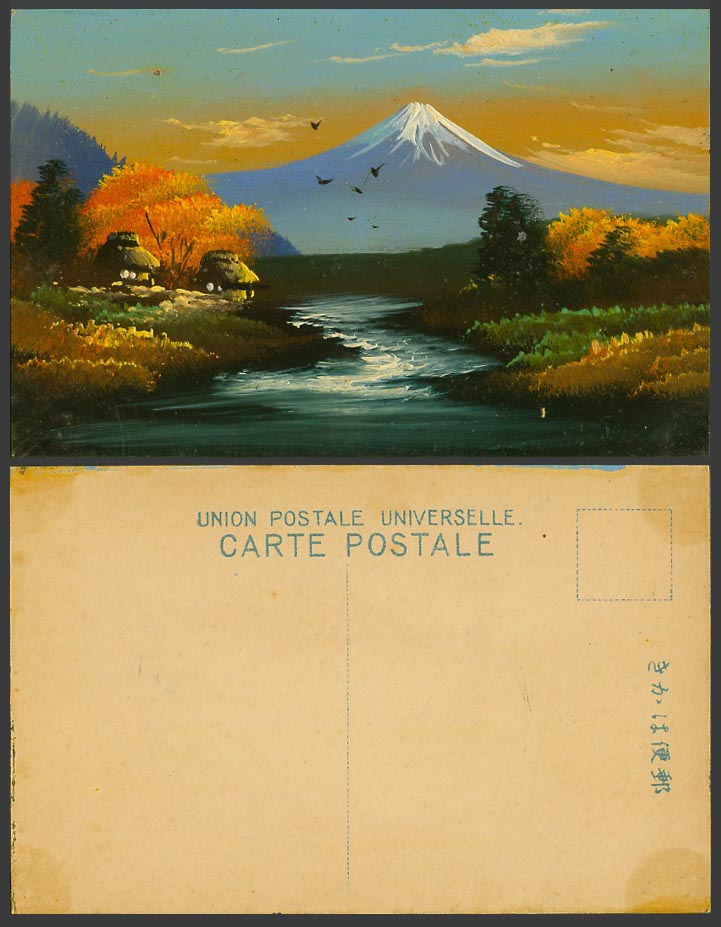 Japan Old Genuine Hand Painted Postcard Mt. Fuji, River Scene Houses Huts Maples