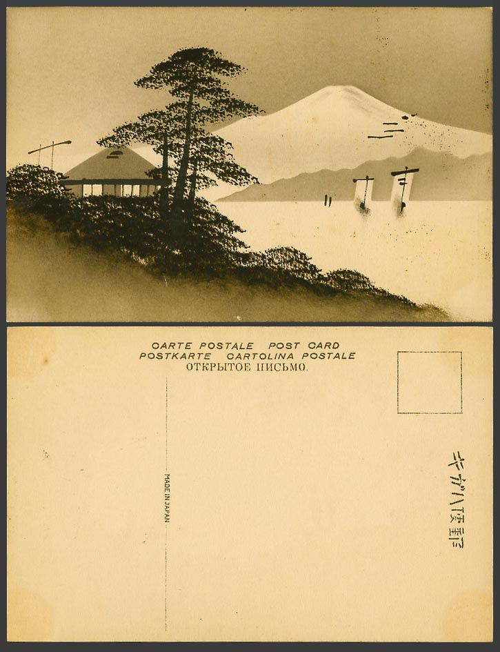 Japan Old Genuine Hand Painted Postcard Mt. Fuji Sail Boats House Hut Pine Trees