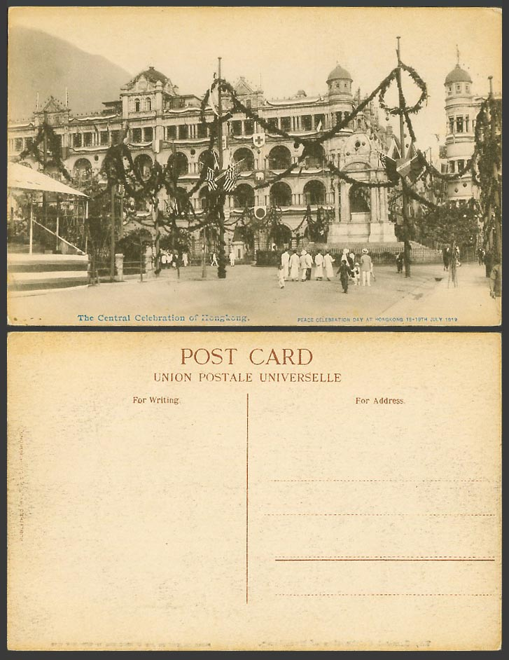 Hong Kong, Central Peace Celebration Day 18-19th July 1919, Street Old Postcard