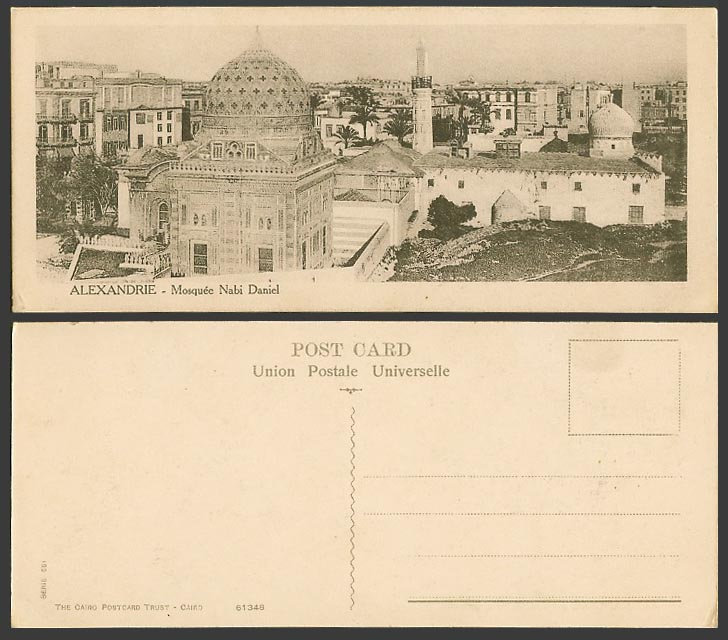 Egypt Old Postcard Alexandria Nabi Daniel Mosque Alexandrie Mosquee Bookmark Sty