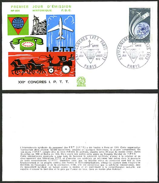 France World Congress Post Office 1972 First Day Cover