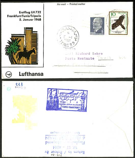 E. Germany SUHL TUNIS 1966 Lufthansa First Flight Cover