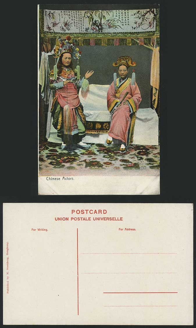 Hong Kong China Old Postcard OPERA Chinese Stage Actors