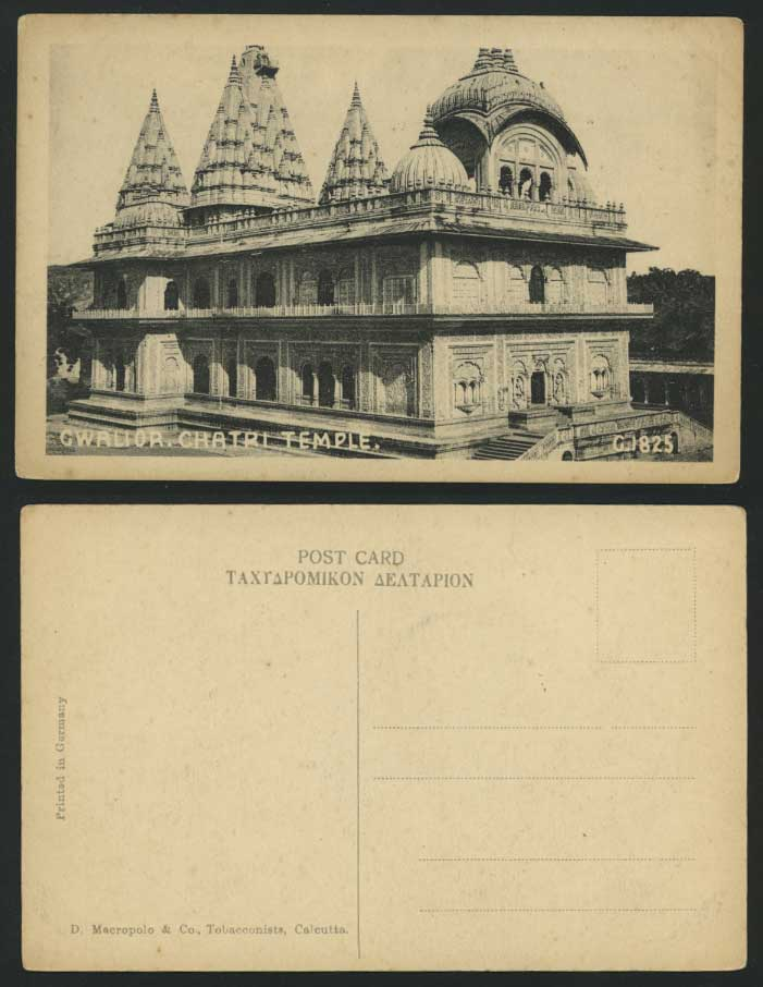 India Old British Indian Postcard CHATRI TEMPLE GWALIOR